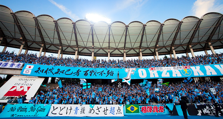 Kawasaki Frontale in The 21st JFL Suzuka Unlimited 2019 Season   Soccer  games Sports event - Find out deeper experience with your interests   Deep  Dive JAPAN