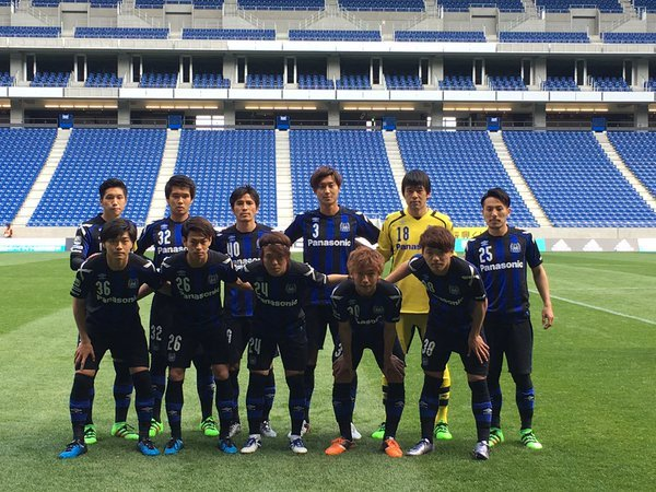 Teams In Meiji Yasuda Life Insurance J3 League Gamba Osaka U 23 Home Game Soccer Games Sports Event Find Out Deeper Experience With Your Interests Deep Dive Japan